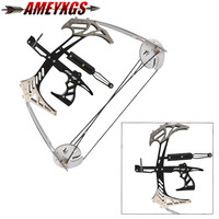 Archery Complete Compound Bow Package Set Youth Compound Bow Arrow Kit Entry Level Hunting Bow 25lbs For Hunting Sports Shooting