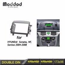 Çift Din radyo fasya HYUNDAI Sonata NF için Sonica CD DVD ses Dash montaj Trim montaj kiti yüz Surround çerçeve çerçeve