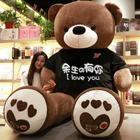 Large Selling Toy Big Size American Giant Bear Skin Teddy Bear Coat Good Quality Factary Price Soft Toys for Girls Toys CC50MR