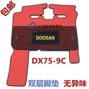 Image 2 - Frete grátis para tapetes de borracha para cabine de DX75 9/150/220/225/260 9c em peças de escavadeira doosan daewoo
