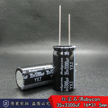 50pcs/lot RUBYCON YXJ series 105C high frequency low resistance long life aluminum electrolytic capacitor free shipping