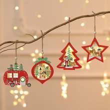 Светодиодный светильник Рождественская елка звезда автомобильные