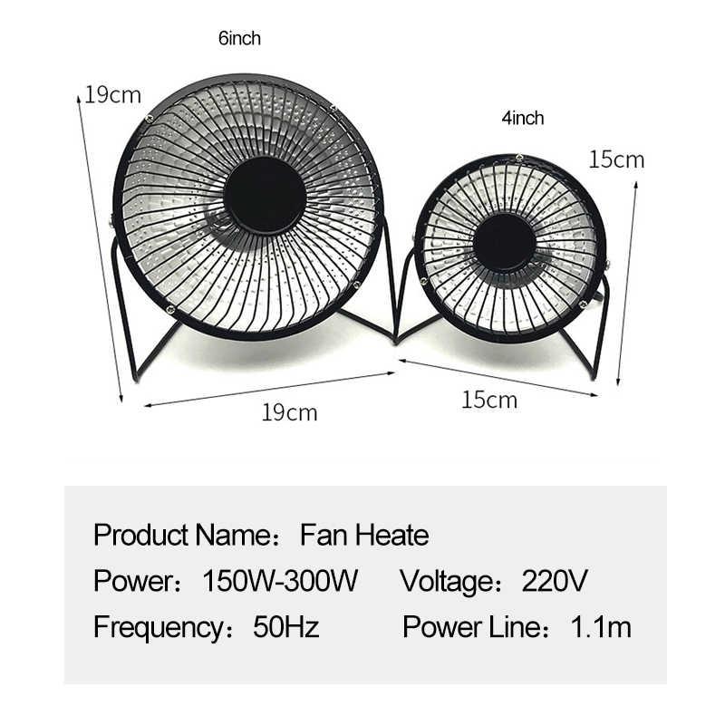 4 zoll 6 zoll 220V Tragbare Elektrische Luft Heizung Warm Fan Hause Heizung Infrarot Desktop für Winter Haushalt Bad