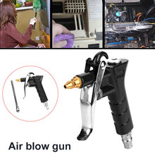 Black Blowing Dust Nozzle Blowers Tools Durable Cleaning Nozzle Jointing Metal Practical Electrical Accessories Air Mouthpiece