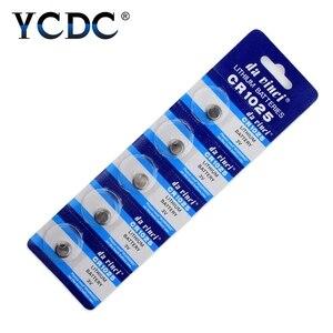 Image 3 - YCDC 10 قطعة/الوحدة 3 فولت CR 1025 CR1025 بطارية ليثيوم زر DL1025 BR1025 KL1025 خلية عملة بطاريات لمشاهدة الإلكترونية لعبة عن بعد