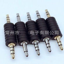 """3.5mm Stereo Male to 3.5mm 1/8"""" Male Audio Headphone Coupler Adapter Convertor"""