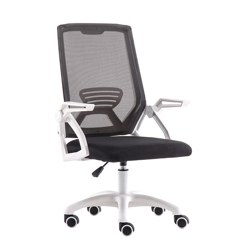 Computer Chair Home Conference Office Chair Lifting Swivel Chair Staff Learning Mesh Chair Ergonomic Backrest Chair