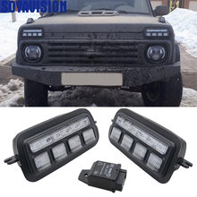 Faros LED de 7 pulgadas para Lada Niva 4X4 1995 luces LED Halo con señal de giro DRL Car Styling Tuning Tail Luz(China)