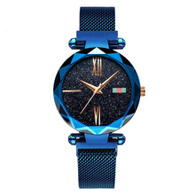 Wrist Watches for Women Unique Ladies Watches Star Magnet Buckle Watch Korean Fashion Waterproof Simple Quartz Female Students ibso hit color watches for female fashion cut glass design women quartz watch ladies magnet buckle wrist watches montre femme