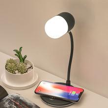 Новейшая Настольная лампа с bluetooth динамиком Беспроводная