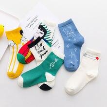 1 пара женские носки унисекс хлопковые модные креативные забавные