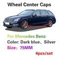 4 шт, 75 мм, Центральная втулка колеса автомобиля Кепки аксессуары для Mercedes Benz W203 W204 W205 W212 W210 W220 A, B, C, E, CLA CLC CLS CLK КЛАСС ML