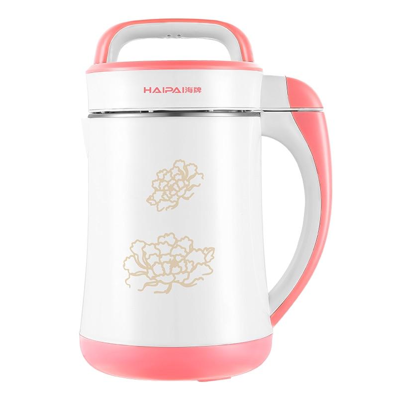 Oybean Milk Machine Household Automatic Multi-function Heating Bean Paddle Rice Paste/grain/juice