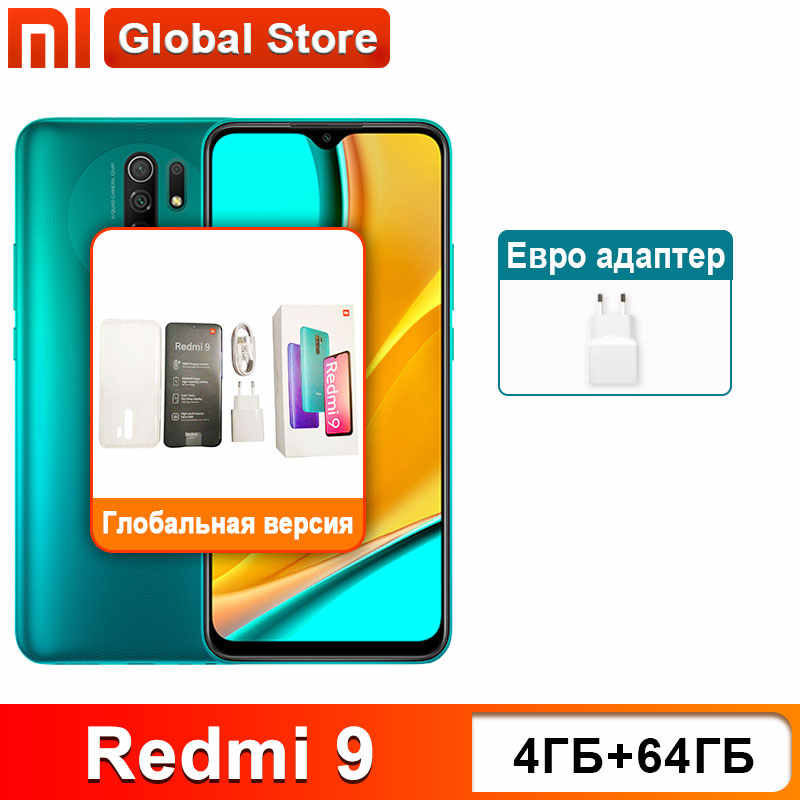 In Voorraad Global Versie Redmi 9 4Gb 64Gb Smartphone Octa-Core Media Tek Helio G80 13 Mp achteruitrijcamera 5020 Mah Redmi9 Type-C 6.53""
