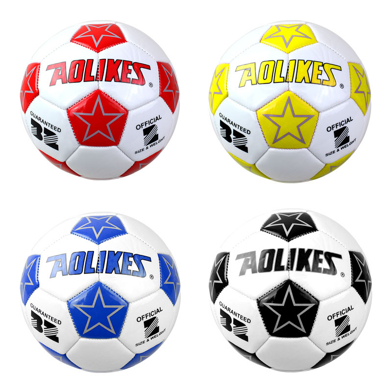 Children CHILDREN'S Baby Small Football Entertainment Furnishings Mini 2 Wear-Resistant ENLIGHTEN Football Toy Currently Availab
