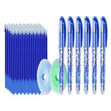 Recharges de stylo Gel effaçable, 0.5mm, 50 pièces/lot, stylo effaçable de couleur, poignée lavable, papeterie d'écriture