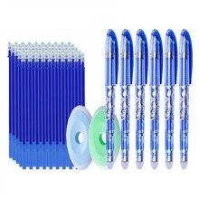 50 teile/los Löschbaren Gel Stift Minen 0,5mm Büro Schule Löschbaren Stift Waschbar Griff Farbige Löschbaren Tinte Stifte Schreiben Schreibwaren