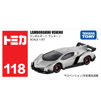 Tomy Tomica Alloy Car Goods No. 118 Sports Car Model Mini Diecast Toy Model Kit Collectable Peripherals Toys for Boys New image