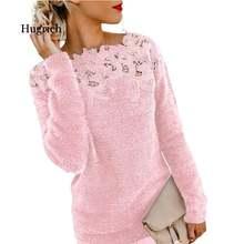 Женский однотонный кружевной пуловер с длинными рукавами и круглым
