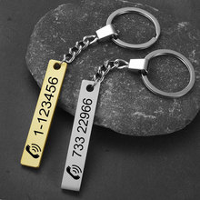 Custom Engraved Keychain Car Logo Name Stainless Steel Personalized Gift Customized Anti-lost Keyring Key Chain Ring SL-026 pure handmake stainless steel key chain car key ring creative anti lost brass key chain