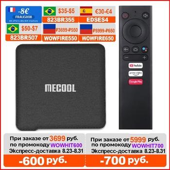 Mecool KM1 ATV Google certyfikat TV pudełko z systemem Android 10 4g 64gb Android 9 0 procesor Amlogic S905X3 Androidtv WiFi Youtube 4K Set-Top Box tanie i dobre opinie 100 M CN (pochodzenie) Amlogic S905X3 Quad Core ARM Cortex A55 16 GB eMMC 32 GB eMMC 64 GB eMMC Brak 2G DDR3 4G DDR3 0 52kg pc