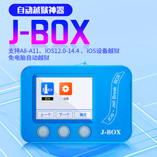 Original JCID J-BOX for Automatic jailbreak magic support A8A11 device jailbreak check Bluetooth WIFI SN number cellular data