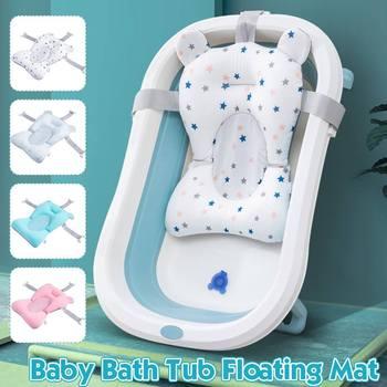 Baby Shower wanny Pad antypoślizgowe siedzonko do wanny mata pomocnicza noworodek bezpieczeństwo kąpiel poduszka podtrzymująca składane miękkie poduszki tanie i dobre opinie CN (pochodzenie) Tkaniny SKUG14023 0-3 M 4-6 M 7-9 M 10-12 M 36x56cm Cotton spandex fabric Mesh cloth Green Pink White Light Blue