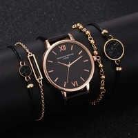 Juego de relojes para mujer 5 uds reloj de pulsera de cuarzo para mujer pulsera de cuero para mujer reloj de lujo Casual reloj Femenino regalo para novia