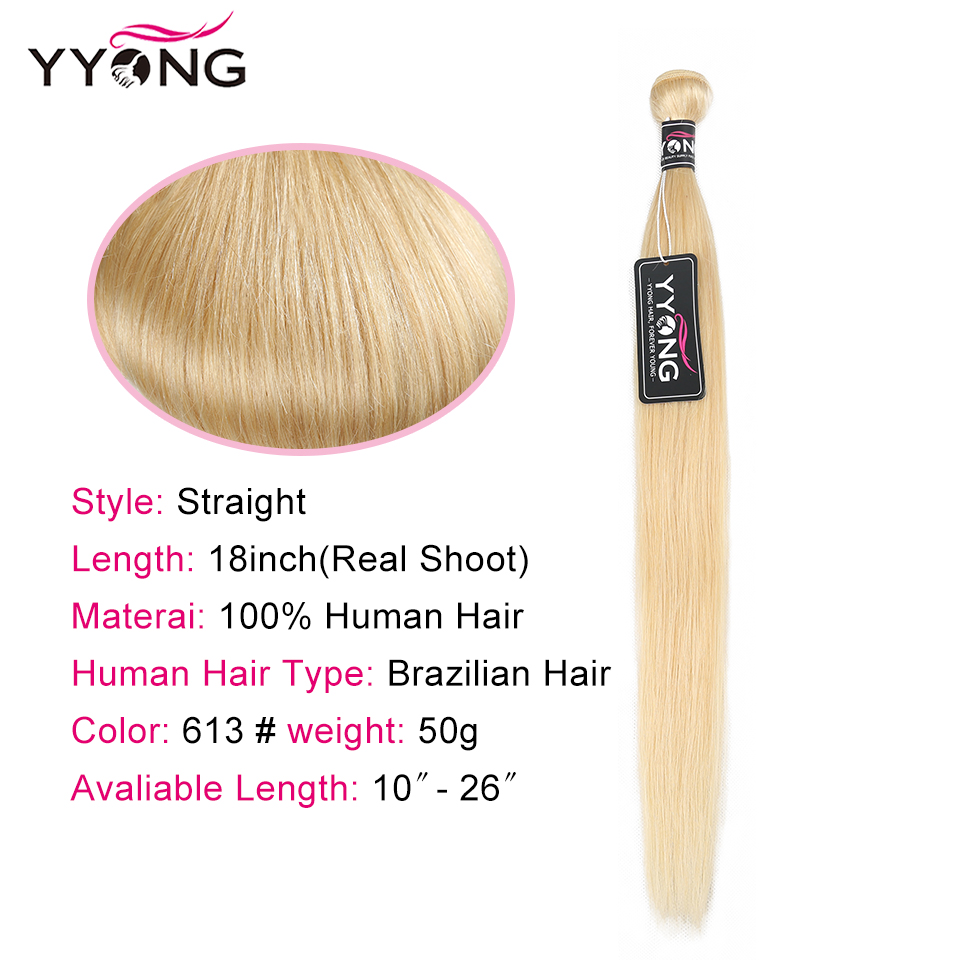 Yyong 50g 5/6 Pcs #613 Honey Blonde Bundles With Closure  Straight  613 Blond  Closure With Bundles 2