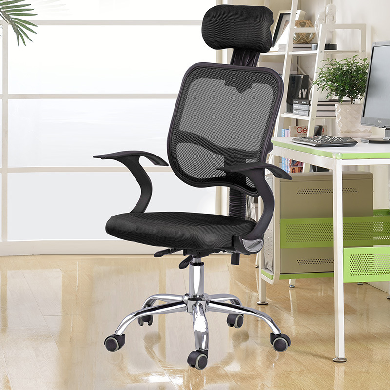 Computer Chair Ergonomic Mesh Comfortable Waist Lazy Office Chair Modern Simple Staff Chair Swivel Chair