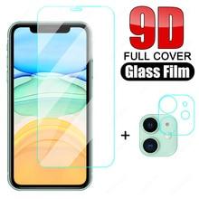 9Dフルカバー強化ガラス12プロマックス12ミニカメラレンズスクリーンプロテクターiphone 11 12プロマックスガラスフィルムケース