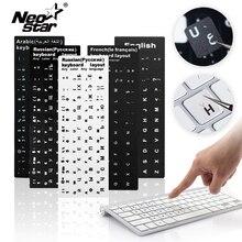 Наклейки на клавиатуру НОУТБУК Испанский/английский/русский/французский/немецкий/арабский/корейский/японский/Иврит/тайские буквы раскладка клавиатуры крышка