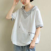 T-shirt à manches courtes pour femmes, ample, à capuche, Patchwork, mode coréenne, été, M459