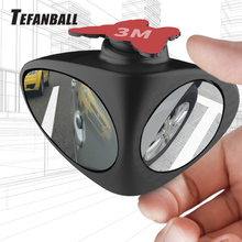 цена на Hot 360 Rotation Adjustable Convex Rear View Mirror View Car Blind Spot Mirror Wide Angle Mirror front wheel Car Assisted mirror