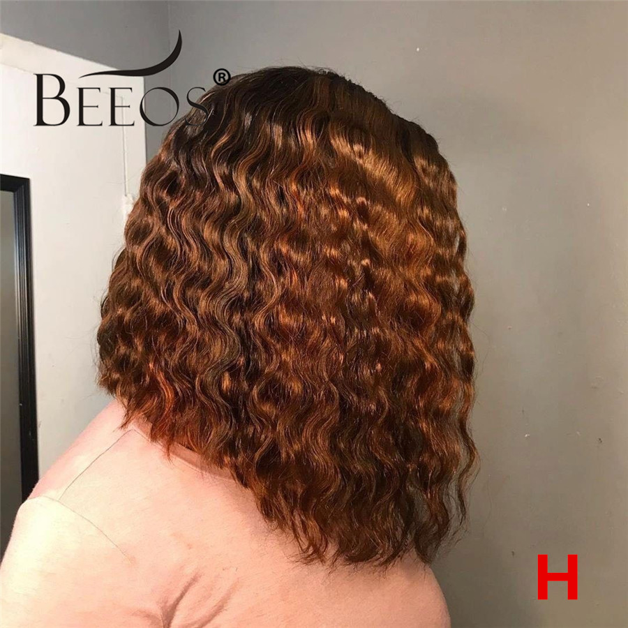 Beeos 13*6 180% Deep Part Human Hair Wig Ombre Brown 1b/30 Curly Bob  Brazilian Remy Preplucked Baby Hair Bleached Knots