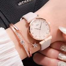 Часы наручные женские кварцевые на магнитной застежке люксовые