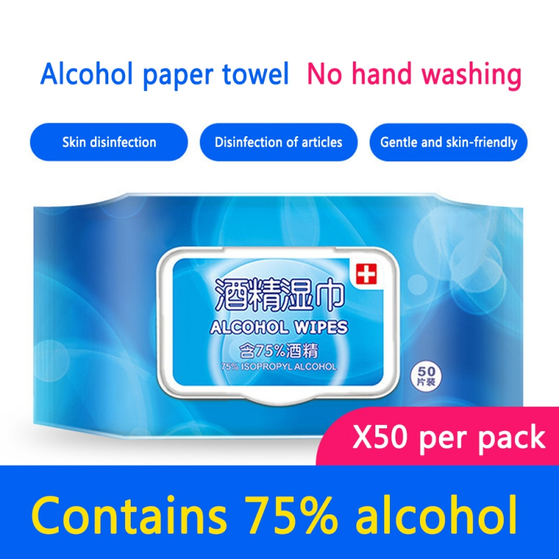50 Pumps 75 Alcohol Wipes Disinfection Antibacterial Antibacterial Disinfection  Disinfection Alcohol Wipes Disinfectant Wipes