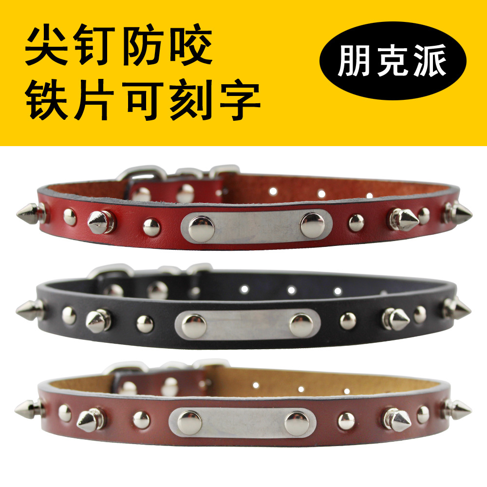 New Style Spike Lettering Iron Piece Anti-Bite Genuine Leather Pet Collar Dog Neck Ring Traction