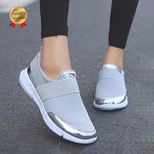 Весенние женские лоферы без шнуровки; женская Повседневная Удобная обувь на плоской подошве; женская дышащая обувь из эластичной ткани; модная обувь; Zapatillas