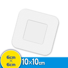 10Pcs 10*10Cm Ademend Hypoallergeen Non woven Medische Lijm Wondverband Band Aid Bandage Outdoor Eerste aid Accessoires