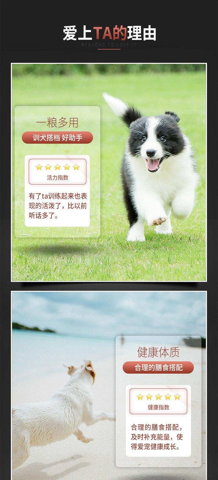 treinamento recompensa alimentos para animais de estimação moagem dentição varas