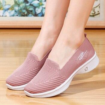 YOUYEDIAN النساء أحذية رياضية أحذية رياضية حجم كبير 1
