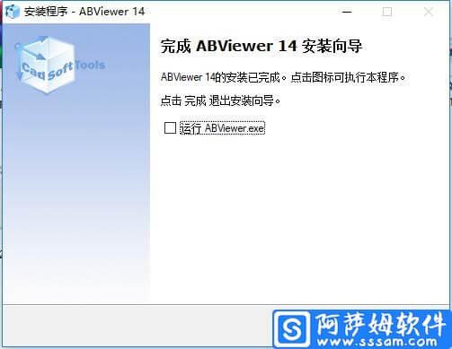 ABViewer Enterprise v14 图像浏览工具免费版