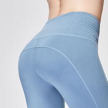 Mindstream беговые брюки для фитнеса обтягивающие эластичные