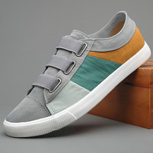 2020 New Men's Breathable Vulcanized Canvas Shoes Summer You