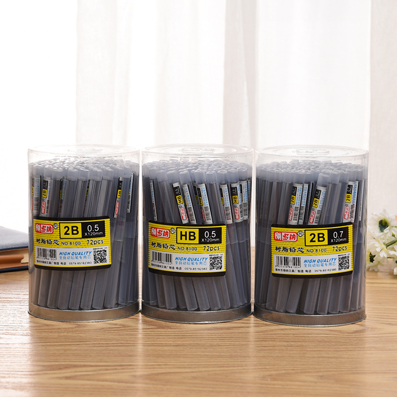 High Quality Lead Replacement Core 2B / HB / 2H Lead Spare Test 0.5mm / 0.7mm Pressing Pencil Writing Size 110mm