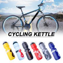 750ML Mountain Bike Bicycle Cycling Water Drink Bottle Outdoor Sports Plastic Portable Kettle Water Bottle Drinkware 750ml non toxic odorless aluminum alloy sports water bottles cycling camping bicycle bike kettle outdoor riding sports kettle