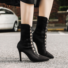 BYQDY Autumn Zipper Woman Boots Pointed Toe Stiletto Heels Fashion Cross Strap Women Shoes Solid Black Beige Female Short