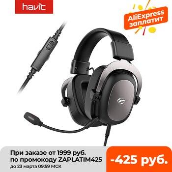 Havit wired headset gamer pc 3.5mm ps4 fones de ouvido surround sound & hd microfone jogos overear tablet portátil gamer 1