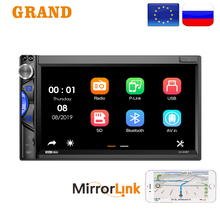 2 Din Spiegel Link Auto Radio 60BT Universal Mp5 Player 2din Auto Multimedia 16EQ Bluetooth Autoradio Für Hyundai Nissian Toyota